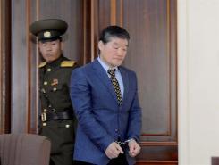 Corea del Norte sentencia a estadounidense