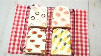 Para San Valentín, cómo sorprender con un trozo de pan