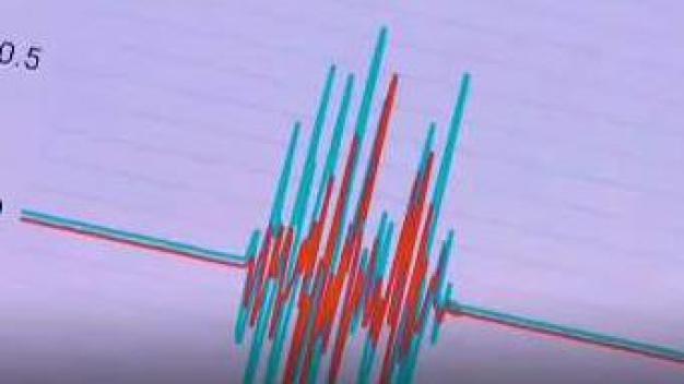 """Terremotos reavivan una inmensa falla que estaba """"dormida"""""""