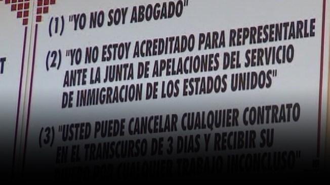 Nuevas reglas para quienes ofrecen servicios de inmigración